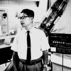 糸川英夫(航空宇宙工学者)が小冊子「サバイバル・イエローブック」を監修した際の名言 [今週の防災格言21]