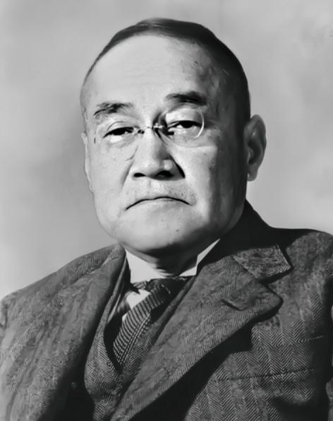 吉田茂(政治家・内閣総理大臣)が昭和24年の国会で遺した名言 [今週の防災格言25]