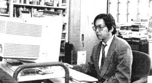 廣井脩教授