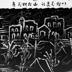 関東大震災を経験した川村花菱(脚本家)と山村耕花(画家)が遺した名言 [今週の防災格言119]