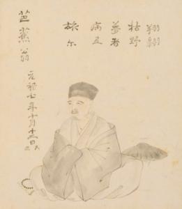 松尾芭蕉(栗原信充画)