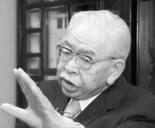 関本忠弘(実業家 NEC会長)が山で遭難した体験から遺した名言[今週の防災格言251]