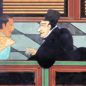 ルイス・フロイス(16世紀のイエズス会宣教師)が著書『ヨーロッパ文化と日本文化(1585年)』に紹介した災害と日本人の国民性についての名言 [今週の防災格言285]