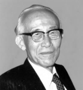 磯村英一(1903〜1997 / 都市社会学者 東京都立大学名誉教授 東洋大学学長)