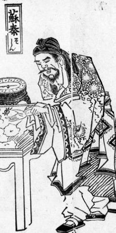 中国故事『戦国策』に記されている縦横家、蘇秦が遺した名言(紀元前5世紀ごろ)[今週の防災格言417]