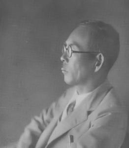 下村海南(下村宏)が日本少国民文庫「これからの日本、これからの世界 ...
