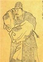 左丘明(中国故事の春秋左氏伝の著者)が遺した格言(紀元前5世紀)[今週の防災格言442]