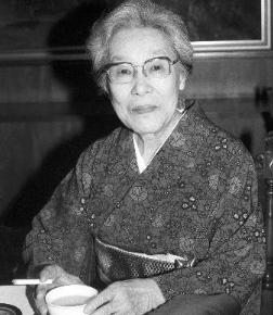 佐多稲子の戦後随筆「記憶と願いと~母親は再び火焔の中で合掌をしてはならない」からの格言(女性作家)[今週の防災格言530]