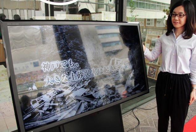 神戸のデジタルサイネージ活用