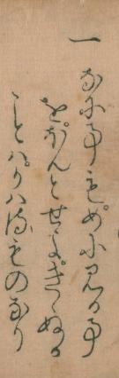 仮名草子『長者教』に書かれていた格言(17世紀)[今週の防災格言452]