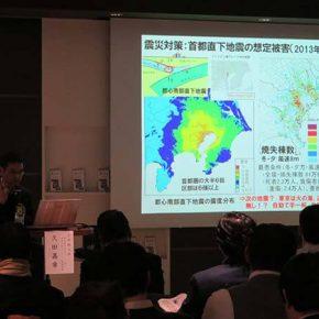 久田嘉章教授講演「災害時、逃げる必要のない建物とまちづくり」第3部