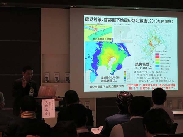 地震のレベルによって対策は異なる・・・災害時、逃げる必要のない建物とまちづくり(第3部)|久田嘉章(工学院大学総合研究所・都市減災研究所センター長・教授)講演録