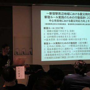 久田嘉章教授講演「災害時、逃げる必要のない建物とまちづくり」第4部