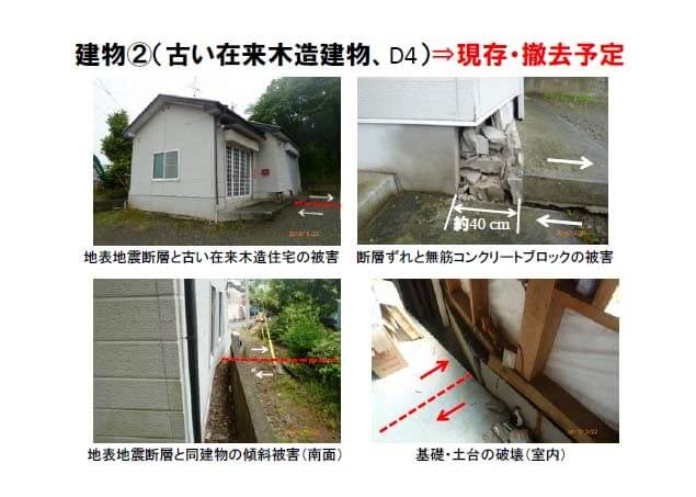 震災時の建物倒壊画像(古い在来木造建物)