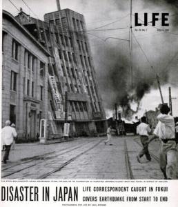 カール・マイダンスと福井地震(1948年)