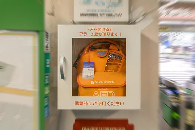 AEDで助かる命 知っておきたい「AED」の使い方