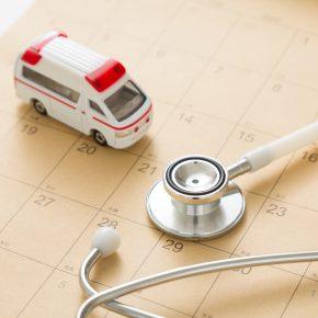 10連休で病院がおやすみに?ゴールデンウィークに起こる医療問題