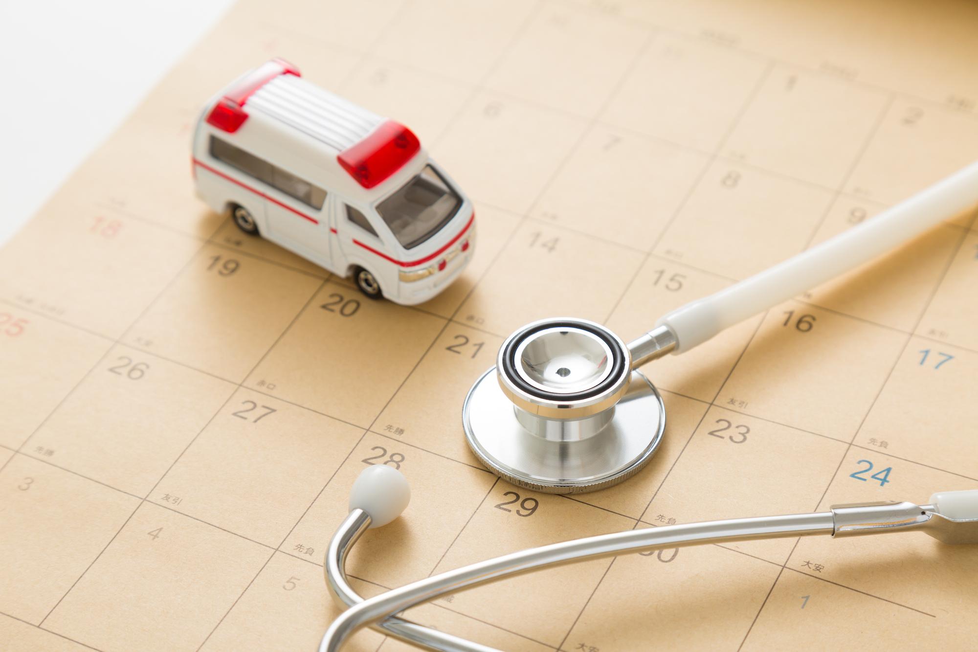 連休で病院がおやすみに?大型連休時(GWなど)に起こる医療問題