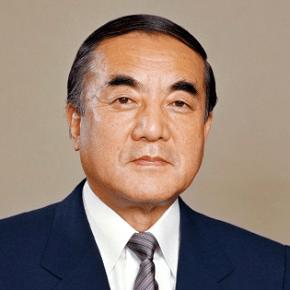 中曽根康弘(政治家・衆議院議員 内閣総理大臣(第71~73代))が伊勢湾台風(1959年)後に日本の災害対策について述べた名言 [今週の防災格言623]