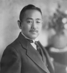 額田 晋(1886~1964 / 医師・医学者 東邦大学創立者)