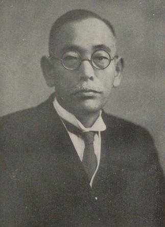 永田秀次郎