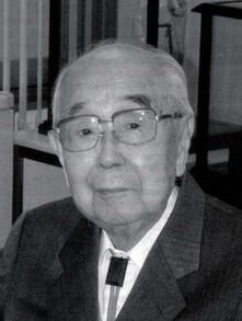萩原尊禮(1908〜1999 / 地震学者 東京大学名誉教授 地震予知連名誉会長)
