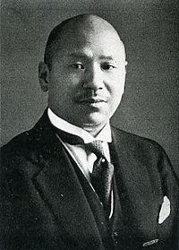 加藤久米四郎