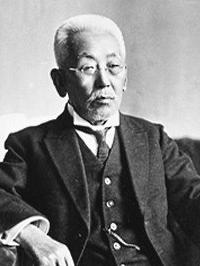 小藤文次郎