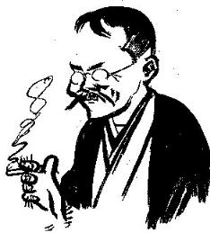 「田山花袋」 森田太三郎 画