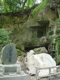 瑞巌寺 境内「僧侶修業窟」