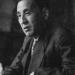 『深発地震』論文を発表した和達清夫が遺した格言(初代気象庁長官)[今週の防災格言3]