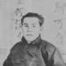 谷崎潤一郎(小説家)が関東大震災後に記した名言 [今週の防災格言365]